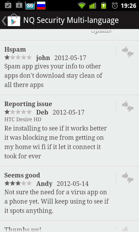 spam android app comments