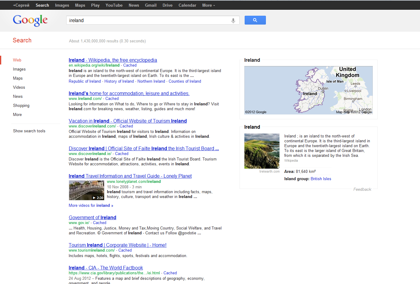 google search vision (country)