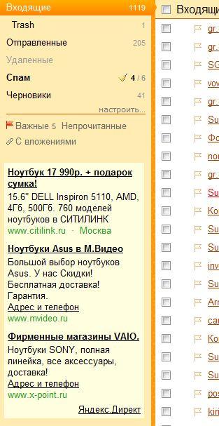 Яндекс Директ - умен и хитер